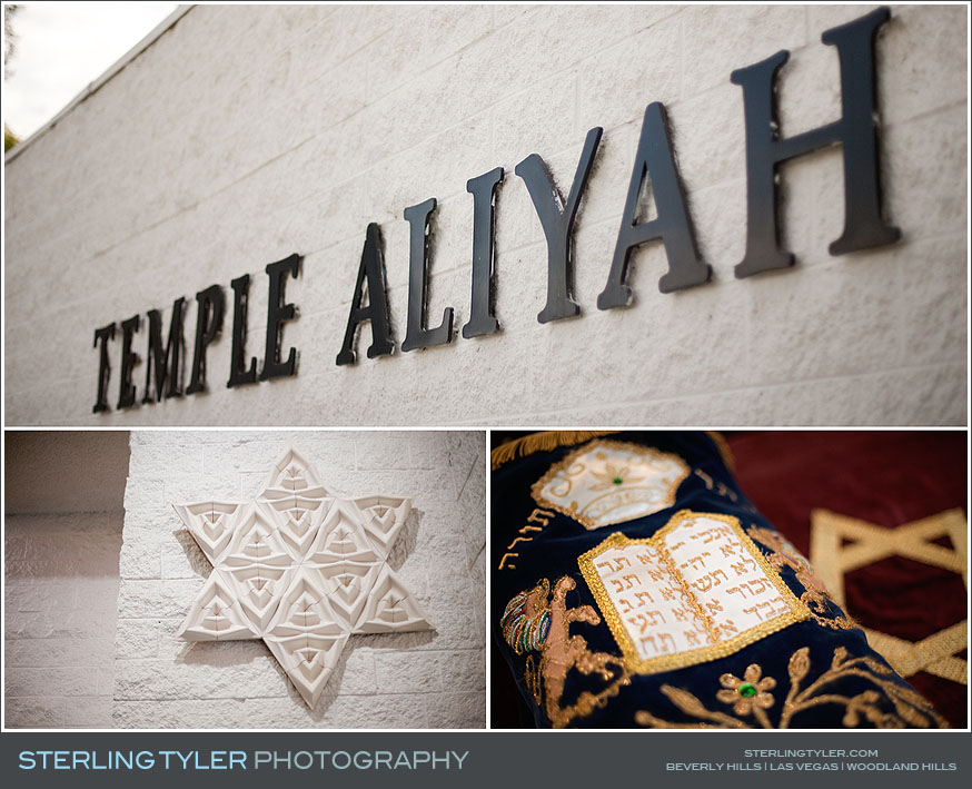 Temple Aliyah Bat Mitzvah Photographer