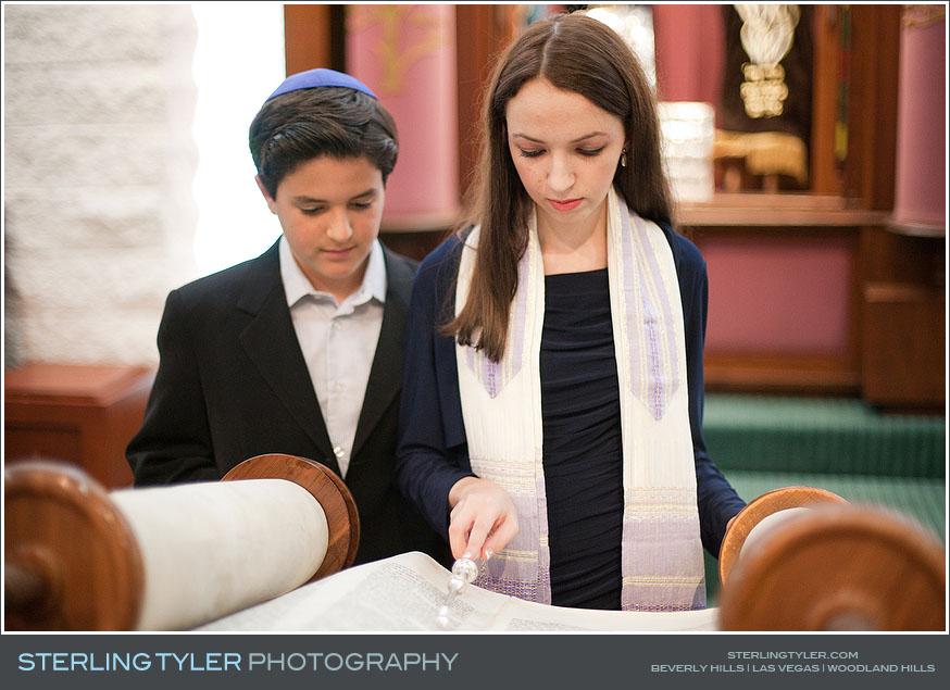 Temple Aliyah Bat Mitzvah Photographer