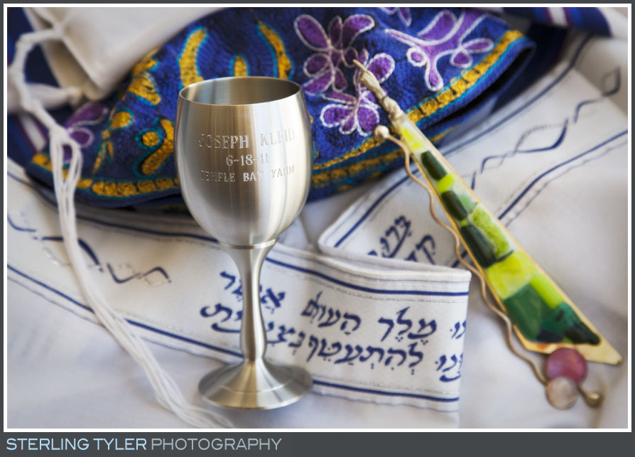 Temple Bat Yam Bar Mitzvah Photography